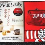 LOVE!北欧 2012 autumn & winterの付録マイキーポーチ詳細
