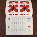 北欧テイストの部屋づくり 10★付録のカレンダー