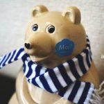 限定★ブルー×ホワイトのボーダー柄マフラー付き白クマの貯金箱 届きました~