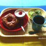 ティーマでカラフルな朝食