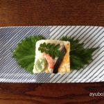 鰆の押し寿司
