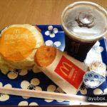 山田工業所 鉄打出片手中華鍋と DANSKのバターウォーマー 買おうかな・・